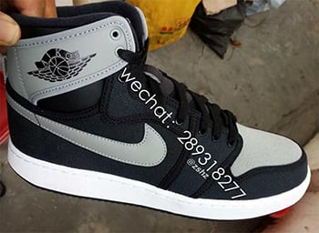 Air Jordan 1 Retro High KO OG Shadow Release