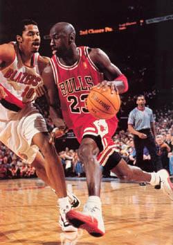 Michael Jordan 1996-1997 Season