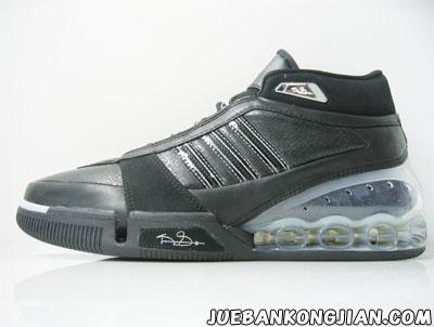 Adidas KG 4