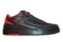 Air Jordan Player Exclusive PE 2 II