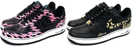 cc8afe51d7a5 Custom Nike Air Force One