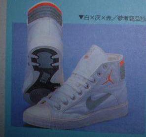 Air Sky High Jordans