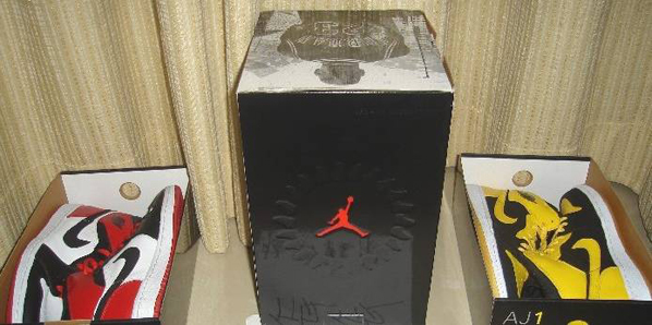 Air Jordan BMP Box