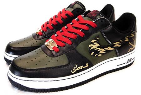 Nike Air Force One Custom SBTG Regalia