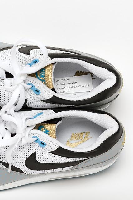 New Nike Air Max 1 Samples