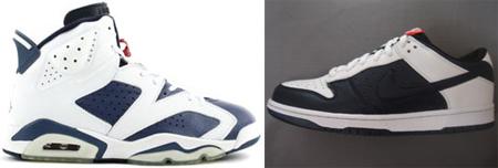 Nike Dunk Low x Air Jordan 6