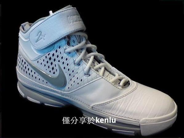 c6633216be6a Nike Zoom Kobe II White Grey