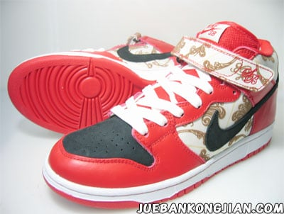 Nike Dunk SB Mid Crew Collection