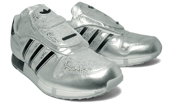 New Adidas Micropacer