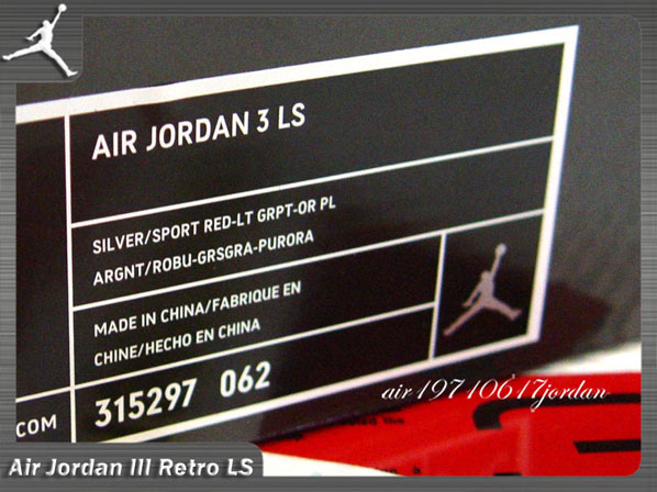 Air Jordan Retro III Cool Grey Final Product