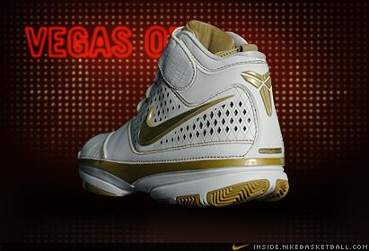 Nike Zoom Kobe II All Star Edition