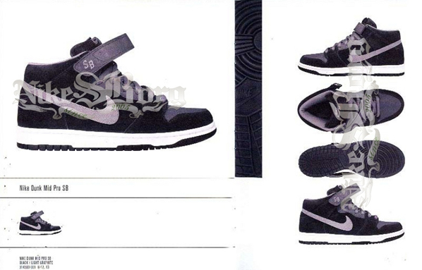 Nike SB Summer Catalog