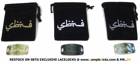 Restock in the SBTG Exclusive Lacelocks