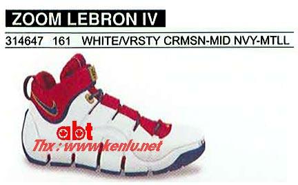 Nike Zoom LeBron IV Playoff Edition