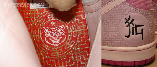 Nike Dunk High Year of the Pig