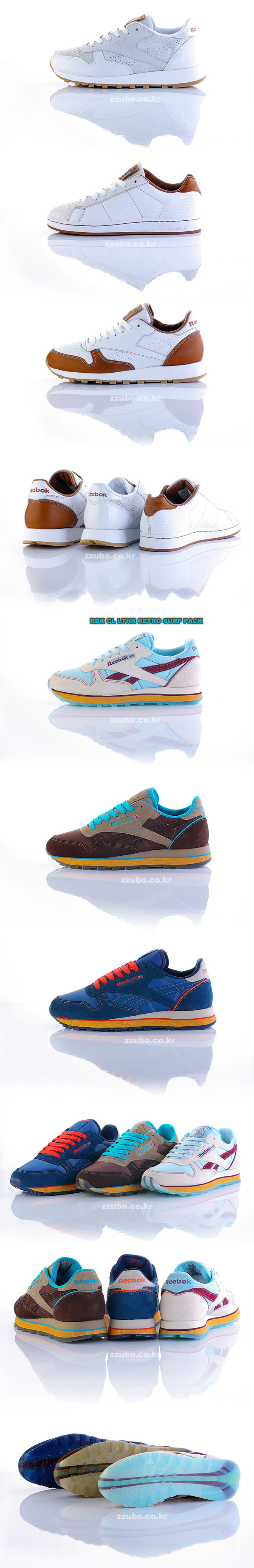 Reebok White Pack and Surf Pack