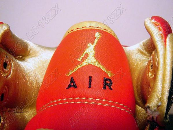 Air Jordan 1 Retro All Star Xq