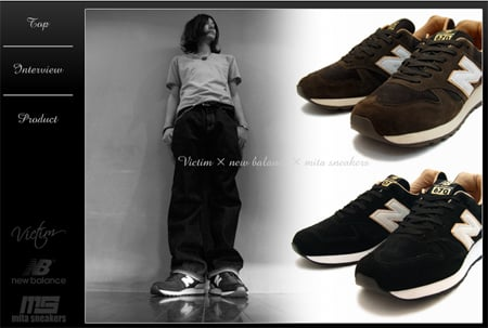 New Balance CM670 x Victim x Mita Sneakers