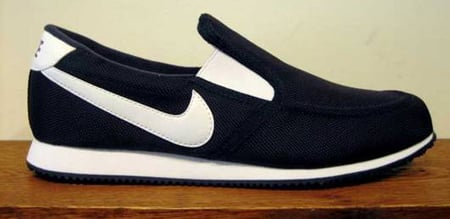 New Nike Glide