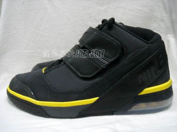 85e67e767 durable service New Nike Air Limelight - s132716079.onlinehome.us