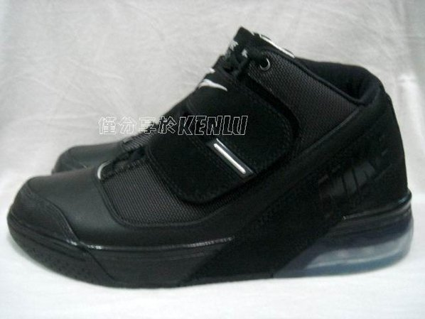 New Nike Air Limelight