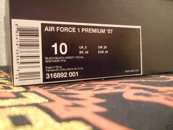 Release Date Reminder: Air Force 1 Hiroshi Fujiwara Fragment