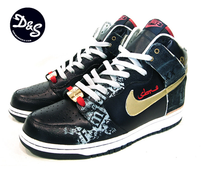 Nike Dunk High x Denim and Sole x SBTG  a2e10a71d