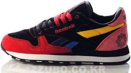 Reebok x ZZUBO Classic Leather