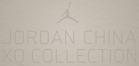 Air Jordan XQ Collection