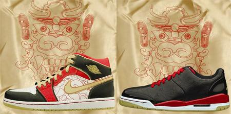 Air Jordan 1 and 23 Classics Xq Pack China Exclusive