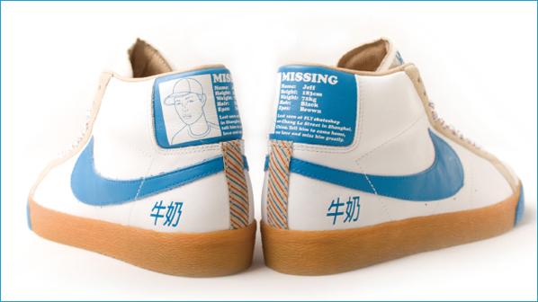 Nike SB Blazer Premium Fly Milk | SneakerFiles
