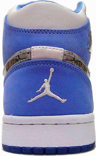 Nike Air Jordan 1 Retro Alpha Edition at Purchaze