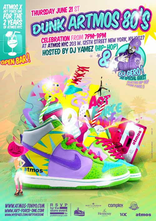 Art Force 1 x Atmos 2 Year Anniversary Party