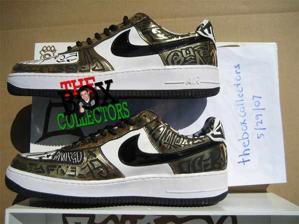Nike Air Force 1 x Entourage Turtle Fukiyama