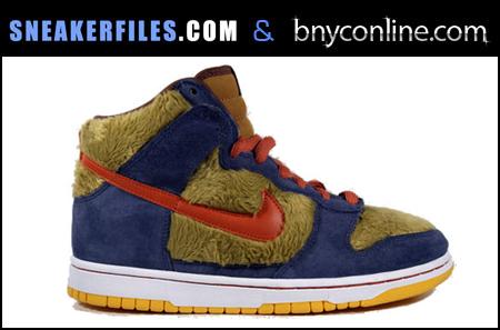 Sneakerfiles x BNYCOnline Contest Day 10
