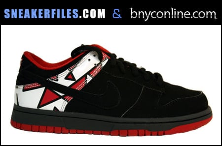 Sneakerfiles x BNYCOnline Contest Day 5