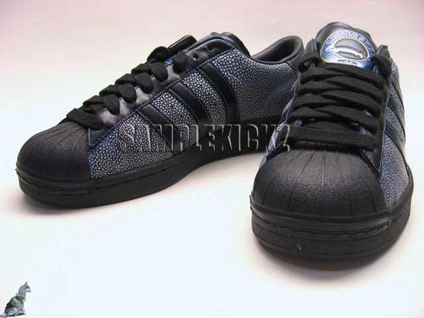 Adidas Superstar Consortium Sample Status Caviar