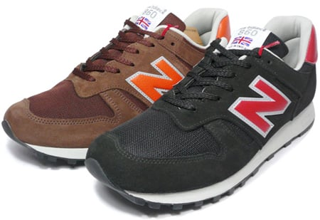 New Balance 860 Released