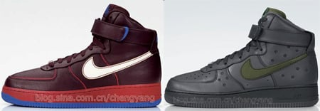 Nike Air Force 1 Charles Barkley Collection