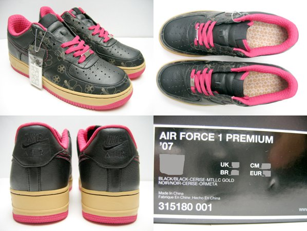 Nike Air Force 1 So Cal LA Black Cerise Gold
