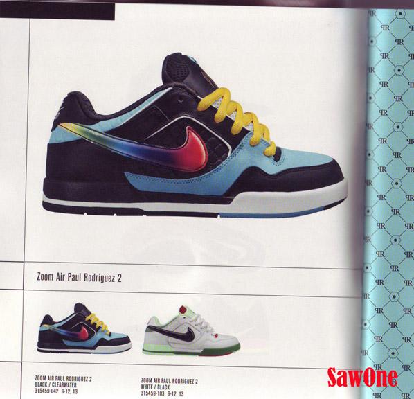 Nike SB Summer 2008 Catalog Ferris Bueller-New Castle