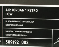Air Jordan Retro 1 Black Crocodile
