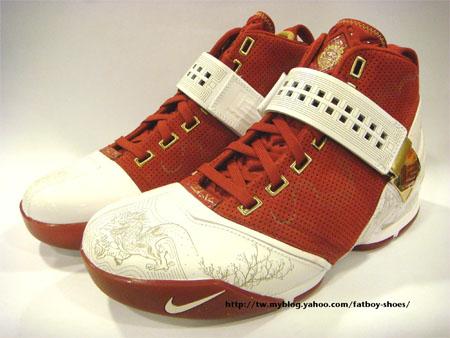 Nike Zoom LeBron V Update