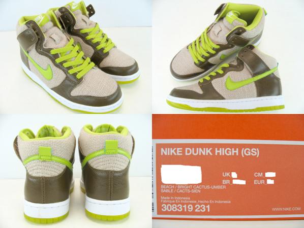 more photos d6ea8 e2bf0 Nike Dunk High GS Shrek