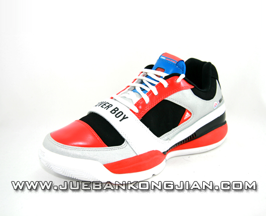 Adidas Gil II Zero x NBA Live 2008