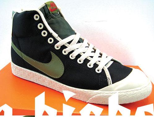 Nike All Court Sand Drift