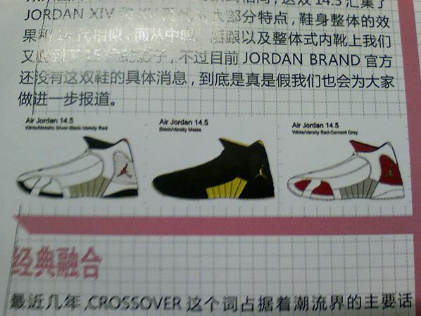 Air Jordan 14.5 Catalog Pictures