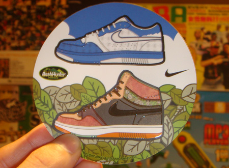 Nike Court Force Low and High x Ryo The Skywalker