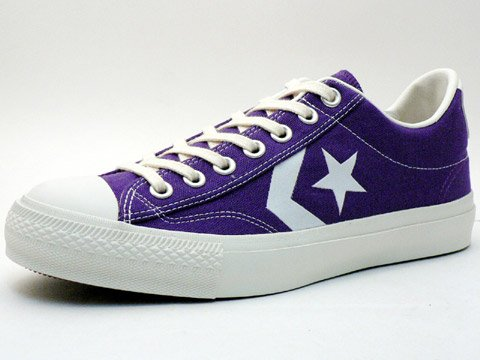 Converse Chevron and Star Campaign