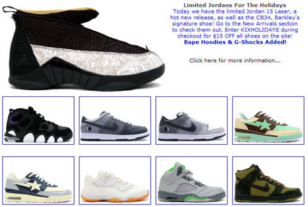 Kixclusive Is Ending 2007 With A Bang | SneakerFiles